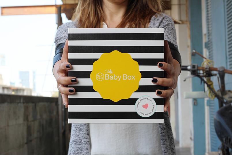 babybox14