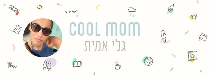 cool_momgali-01